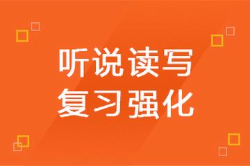 上海致學1對6上海致學五年級英語培訓課程圖片