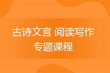 上海致學1對6上海致學五年級語文培訓課程圖片