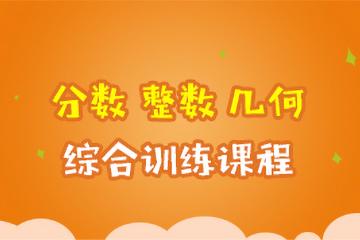 上海致学1对6上海致学四年级数学培训凯发k8App图片