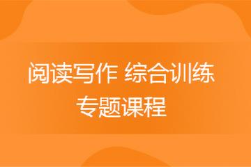 上海致学1对6上海致学四年级语文培训凯发k8App图片