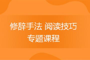 上海致学1对6上海致学三年级语文培训凯发k8App图片
