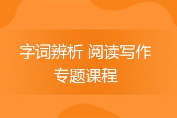 上海致学1对6上海致学二年级语文培训凯发k8App图片