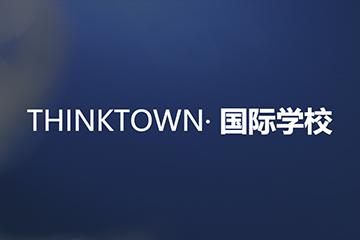 上海新課堂國際教育上海國際學校備考輔導圖片