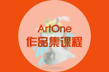 广州ArtOne艺藤国际艺术教育广州ArtOne作品集凯发k8App图片图片