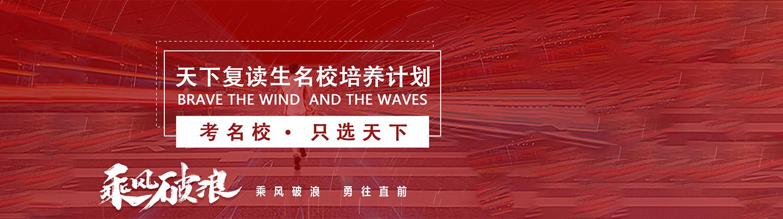 杭州天下文化藝考培訓中心