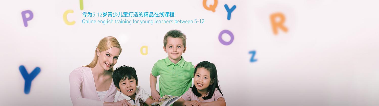 深圳現代教育