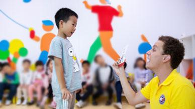 广州现代教育广州3-12零基础少儿英语体验课图片图片