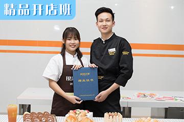 广州银河天幕烘焙培训学校广州西点烘培精品开店培训班图片图片