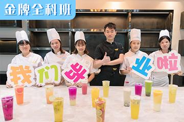 广州银河天幕烘焙培训学校广州烘培金牌全科培训班图片图片