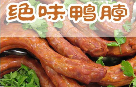 广州食尚香小吃培训学校广州食尚香小吃绝味鸭脖培训图片图片
